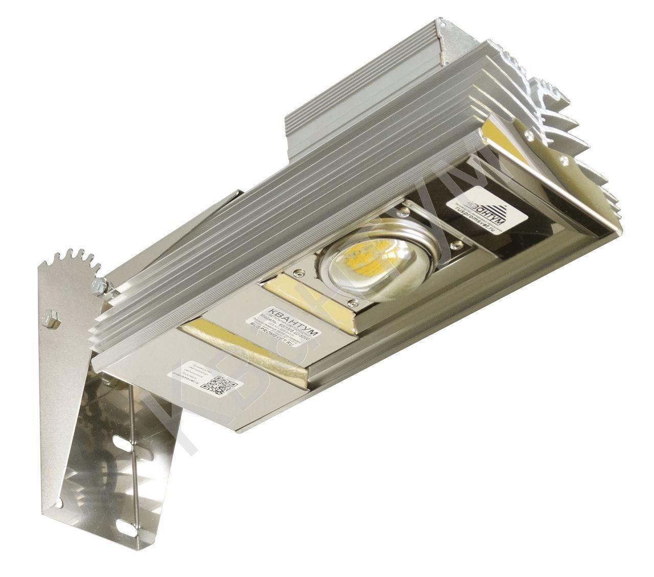 Кронштейн для светильника на стену - Уличные светодиодные