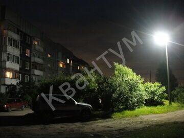 Освещение улицы 006