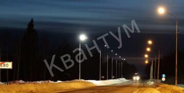 ДКУ автомагистральный светильник